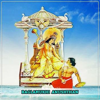 Baglamukhi Anushthan