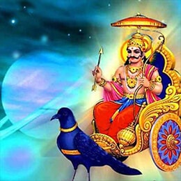 Sadhesati of Saturn