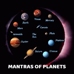 Mantras of Planets