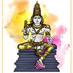 Purva-Phalguni Nakshatra