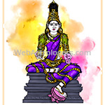 Purvashada Nakshatra