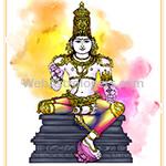 Utharashadai Nakshatra