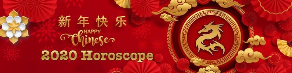 Dragon Chinese Horoscope 2020 - 中国龙2020年