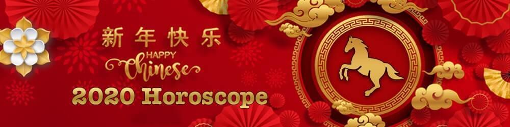 Horse Chinese Horoscope 2020 - 马中国星座2020