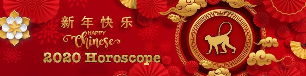 Monkey Chinese Horoscope 2020 - 猴子中国星座2020