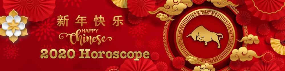 Ox Chinese Horoscope 2020 - 牛中国星座2020