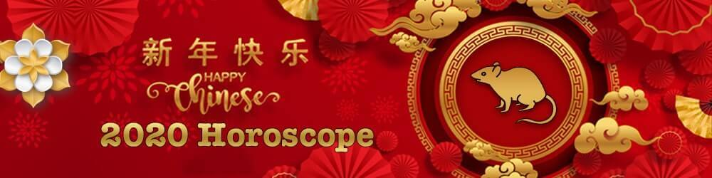 Rat Chinese Horoscope 2020 - 大鼠中国星座2020