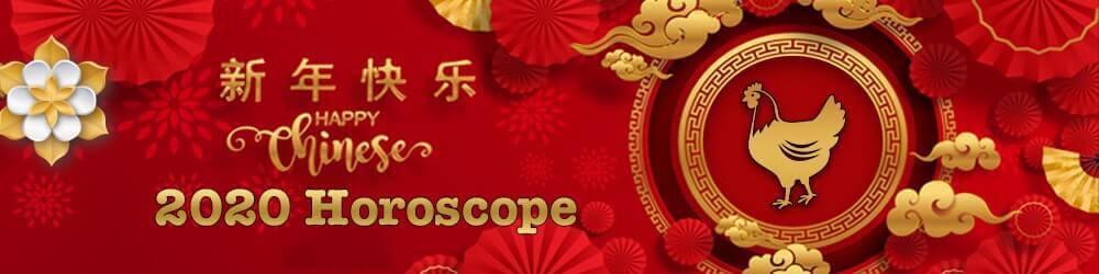 Rooster Chinese Horoscope 2020 - 公鸡中国星座2020