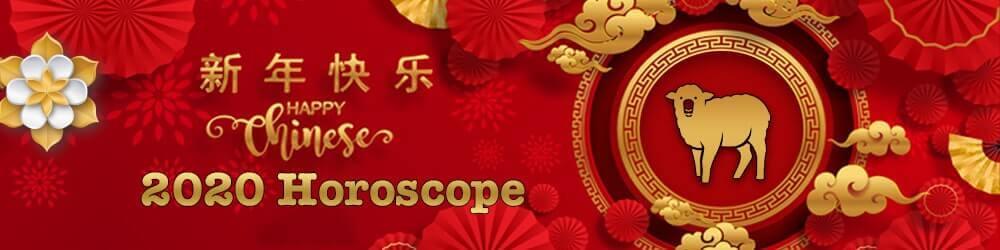 Sheep Chinese Horoscope 2020 - 绵羊中国星座2020
