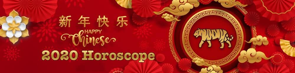 Tiger Chinese Horoscope 2020 - 老虎中国星座2020