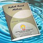 Ashat Koot Milan