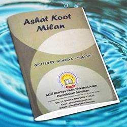 ashat-koot-milan