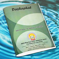 dashaphal