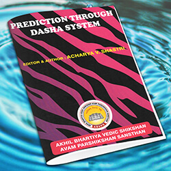 prediction-through-dasha-system