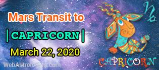 Mars Transit Sagittarius to Capricorn