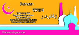 Ramzan or Ramadan