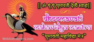 Dhoomavati Mahavidya Mantra