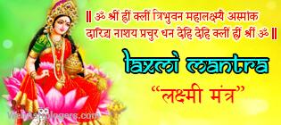 Lakshmi Pooja Mantra