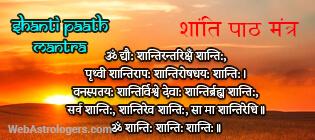 Shanti Path Mantra