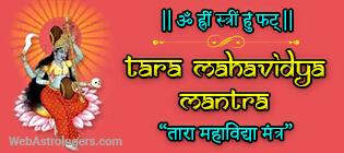 Tara Mahavidya Mantra