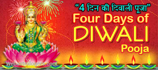 4 Days Diwali Laxmi Pooja