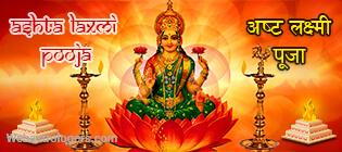 Asht Lakshmi Pooja