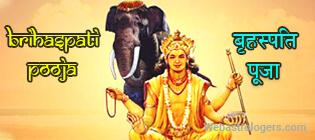 Brihaspati Shanti Pooja