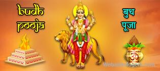 Budh Shanti Pooja