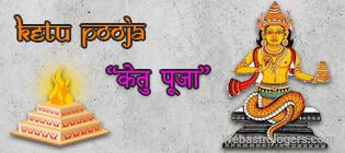 Ketu Shanti Pooja
