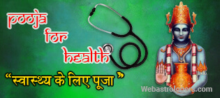 Pooja For Health