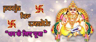 Pooja For Wealth