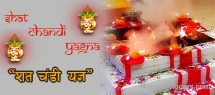 Shat Chandi Yagna